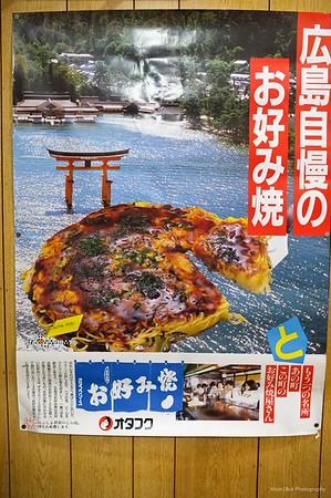 Japan, Oct 2014 - Hiroshima + Miyajima