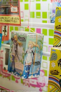 Danmachi game prize