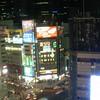 View from Shinjuku Prince Hotel