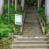 Jigokudani Yaen-Koen Snow Monkey Park