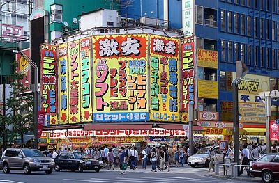 Akihabara (eTown) the electronics mecca of Tokyo with about 250 separate stores, jammed with shoppers on Saturday afternoon.