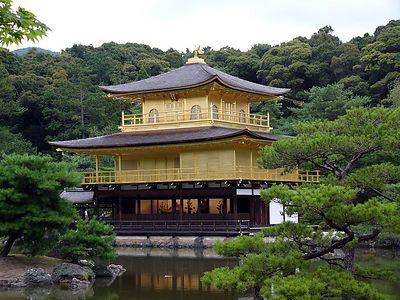 Japan/ Tokyo & Kyoto - 2004