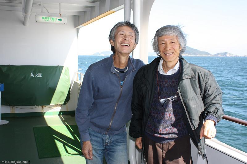 Ise Wan Ferry