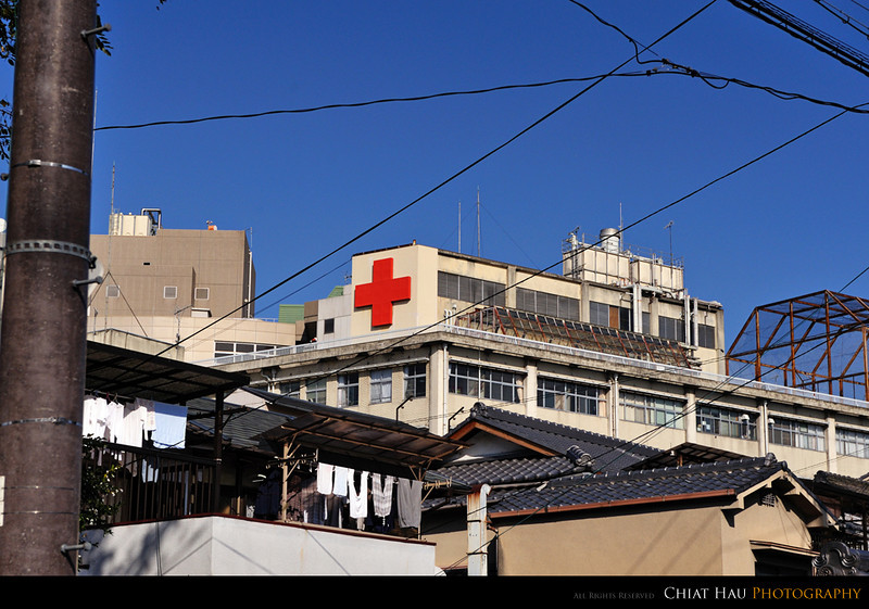 Another hospital near by the temple