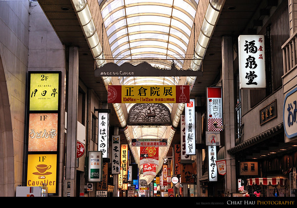 Here we are at the Higashimuki Shopping arcade