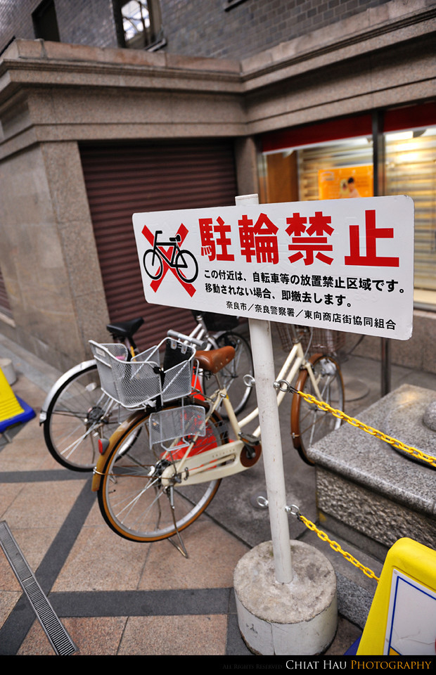No parking for bicycle...