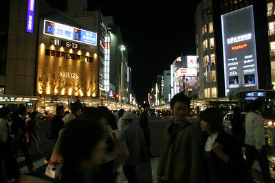 Bright lights, big city; Kyoto thrums with crowds and energy at night