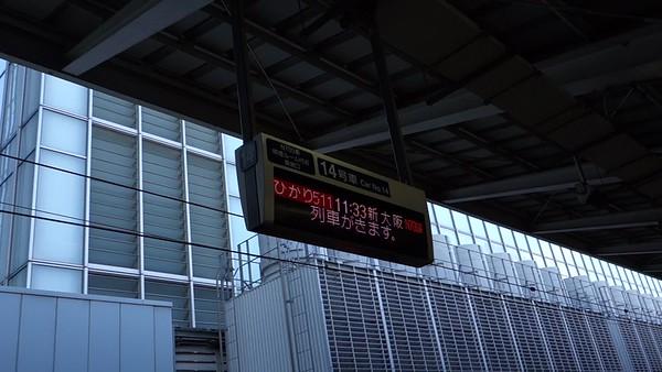 Japan-shinkansen-video