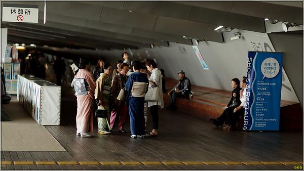 ????? Naka Ward, Yokohama City, Kanagawa Prefecture, Japan