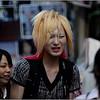 ???, ??? Shibuya Ward, ??? Tokyo Metropolis, Japan