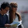 ????? Naka Ward, Yokohama City, ???? Kanagawa Prefecture, Japan