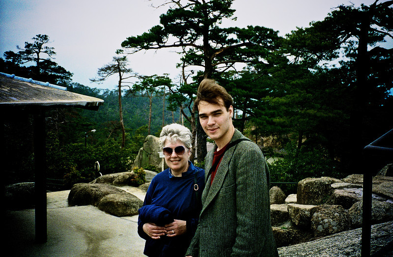 Me and mom somewhere in Japan.  Relative to my current crop of hair, this picture shows my hair streaming out and ending in another prefecture.