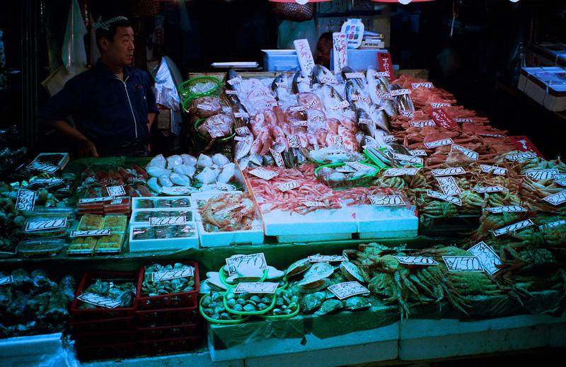 Fish market in Kanazawa.