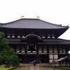 Nara - Todai-ji Kondō (Daibutsuden, Great Buddha Hall) (東大寺金堂 (大仏殿))