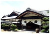Aizu Wakamatsu (会津若松) - Aizu Buke-yashiki (Samurai house) Omotegenkan (会津武家屋敷表玄関)