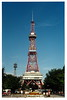 Sapporo - Sapporo TV Tower at Odori Park (大通公園)