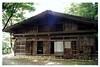 Takayama - Hida no Sato (Hida Folk Village) (飛騨の里) - Old Arai Family House (旧新井家)
