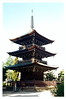 Takayama - Hida Kokubunji Temple Three-storied Pagoda (飛騨国分寺三重塔)