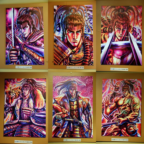 Yonezawa - Sake museum at Tokonosakagura (酒造資料館 東光の酒蔵) - Front covers for the Hananokeiji Jinmai Ginjō (花の慶次 純米吟醸)
