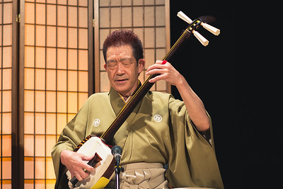 Tsugaru Shamisen Hall Male Performer Close