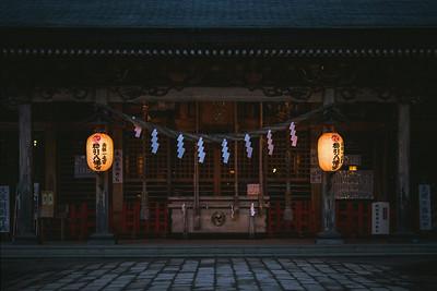 Evening At Kushihiki Hanchimangu Shrine