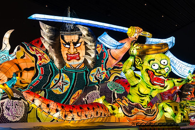 Samurai and Monster at Nebuta Warasse