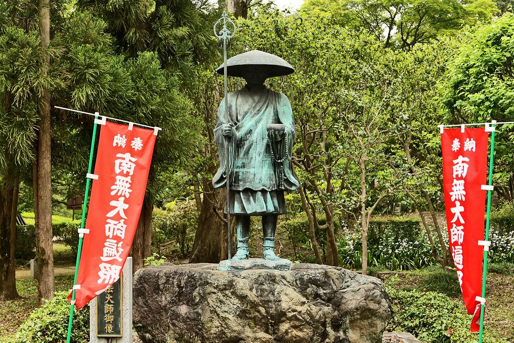 Statue of Kukai