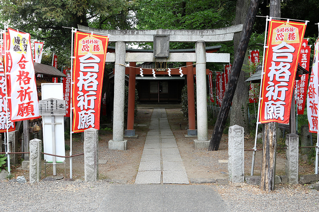 Shrine for praying for entrance exam passing