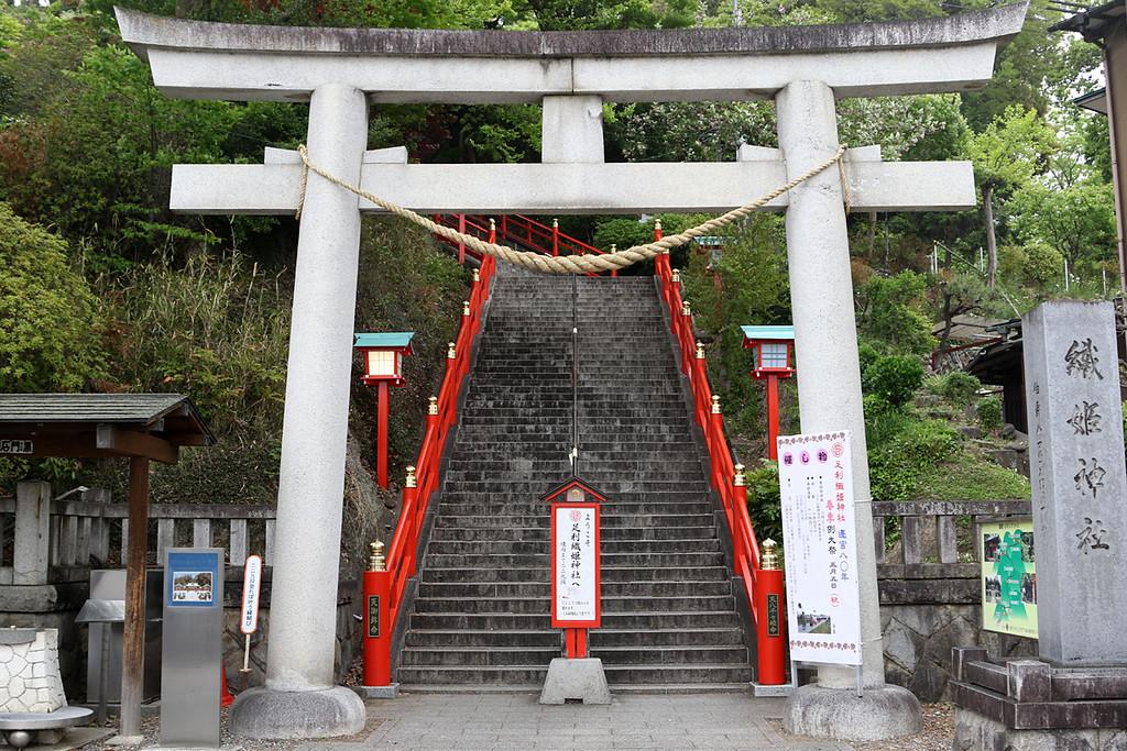 Entrance to Orihime Shrine
