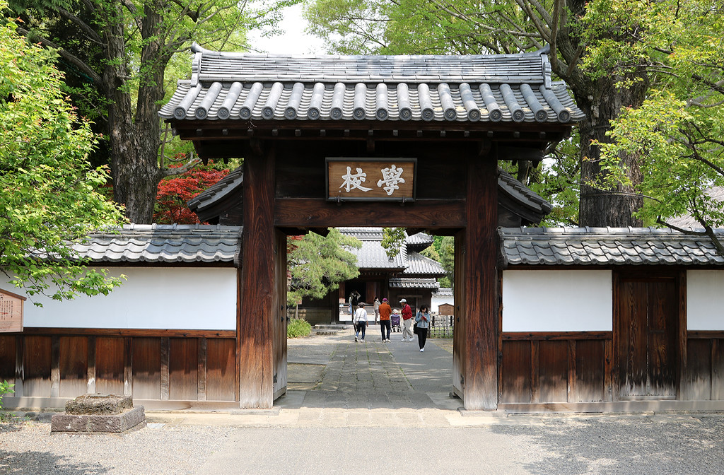 Entering Ashikaga Gakko