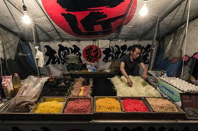 Matsuri Okonomiyaki