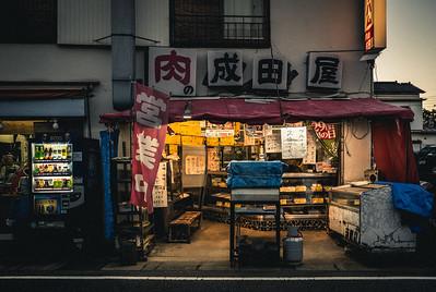 Narita Meat Shop