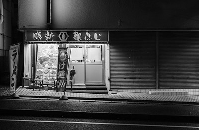 The Lonely Ramen Shop