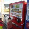 Vending machine heaven!