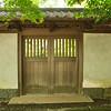 Closed Japanese Door