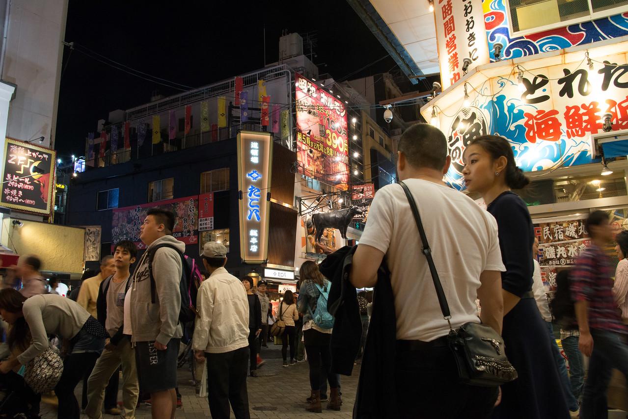 Dotonbori Street Osaka-0540