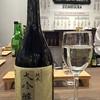 Oh-so-smooth Daiginjo sake (Kanazawa)