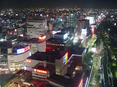 Nagoya at night. I wasn't quite in the habit of documenting everything, not yet.