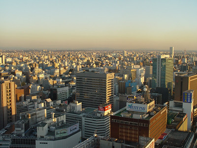 Nagoya is a sprawling, if not overly tall city.
