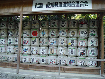Sake barrels in the shrine.