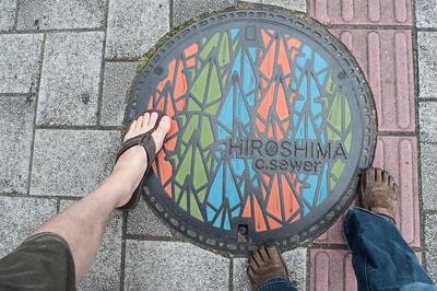 Hiroshima_Miyajima-1