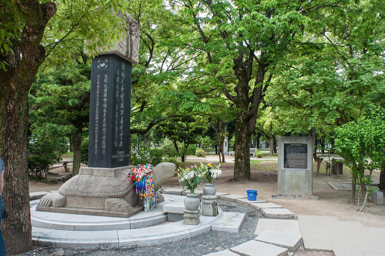 Hiroshima_Miyajima-4