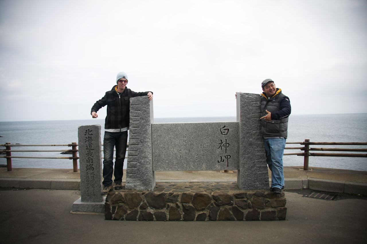 Hokkaido's most southern point.