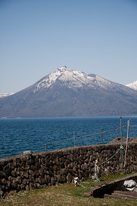 One of three volcanos surrounding Lake Shikotsu