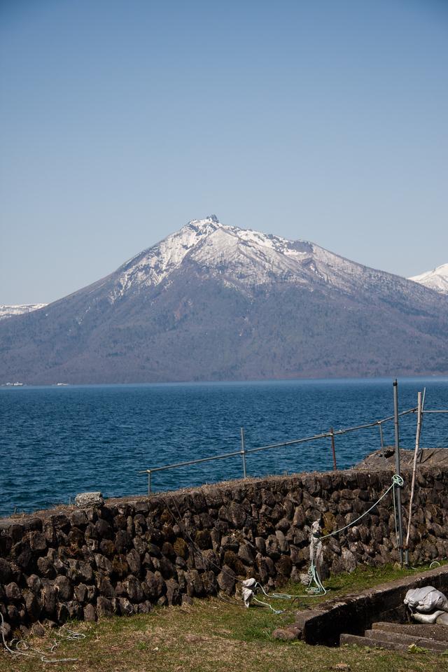 One of three volcanos surrounding Lake Shikotsu
