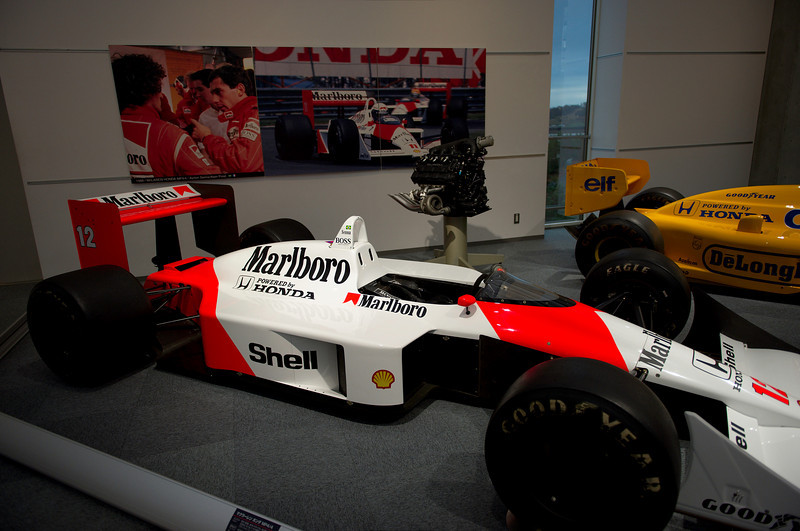 Honda Collection Hall