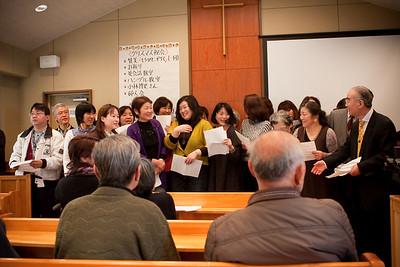 Japan -12
