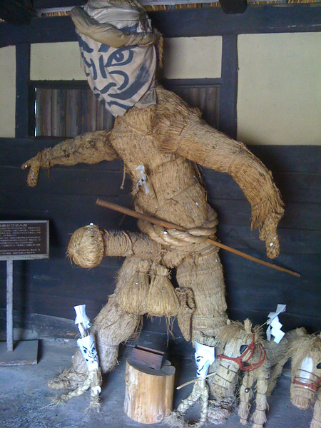Straw man found in one of tje old thatched roof villages