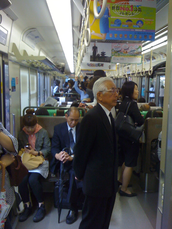 Train journey from Kyoto to Tokyo