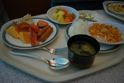 Eating a hearty breakfast in Japan is easy and always a good idea. We'll be doing much walking later.